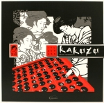 Kakuzu: Multi Sudoku