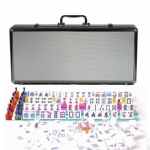 Silver Aluminum Mahjong - American Style