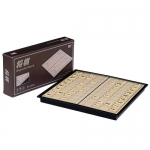 Travel Magnetic Shogi Set