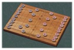 Xiangqi Game