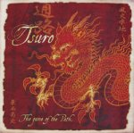 Tsuro