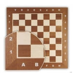 Mahogany & White Birch Chess Board (16 inch)