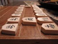Shogi Game